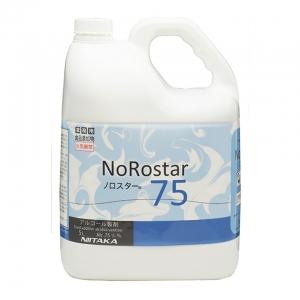 ニイタカ 業務用 アルコール製剤 ノロスター75 277031