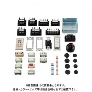 ホーザン 第一種電工試験練習用工具セット DK65