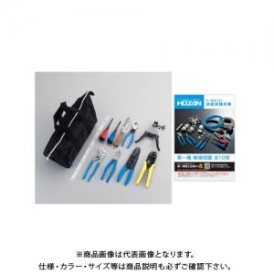 ホーザン 第一種電工試験練習用器具セット DK11
