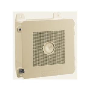 未来工業 防犯カメラ取付四角ボックス ベージュ PV4B-2010FJ