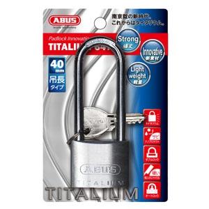 ABUS 【ケース販売特価 4個セット】タイタリウム 64TIシリーズ 吊長タイプ ブリスターパック 40HBKD BP-64TI/40HBKD