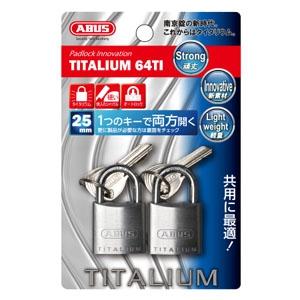 ABUS 【ケース販売特価 5個セット】タイタリウム 64TIシリーズ ブリスターパック 25KA 2個入 BP-64TI/25KA