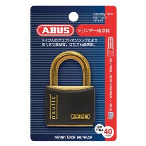 ABUS 【ケース販売特価 5個セット】真鍮南京錠 T84MBシリーズ ブリスターパック 40mm 樹脂カバー付 BP-T84MB/40