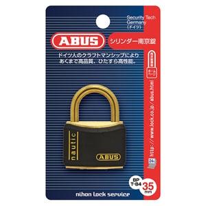 ABUS 【ケース販売特価 5個セット】真鍮南京錠 T84MBシリーズ ブリスターパック 35mm 樹脂カバー付 BP-T84MB/35