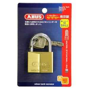 ABUS 【ケース販売特価 5個セット】真鍮南京錠 EC75シリーズ ブリスターパック 40mm BP-EC75/40