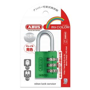 ABUS 【ケース販売特価 5個セット】ナンバー可変式南京錠 145シリーズ 3桁可変式 30mm グリーン 145/30GR