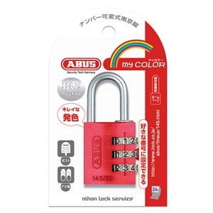 ABUS 【ケース販売特価 5個セット】ナンバー可変式南京錠 145シリーズ 3桁可変式 30mm レッド 145/30RE