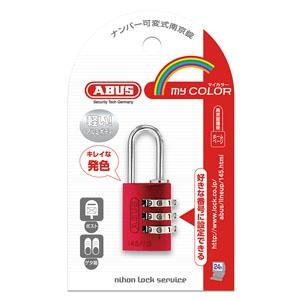 ABUS 【ケース販売特価 5個セット】ナンバー可変式南京錠 145シリーズ 3桁可変式 20mm レッド 145/20RE