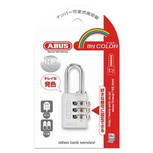 ABUS 【ケース販売特価 5個セット】ナンバー可変式南京錠 145シリーズ 3桁可変式 20mm シルバー 145/20SI