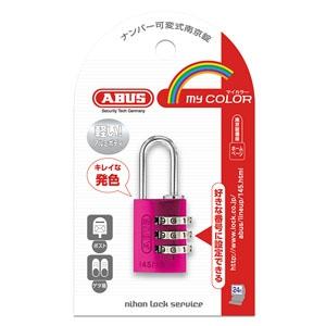 ABUS 【ケース販売特価 5個セット】ナンバー可変式南京錠 145シリーズ 3桁可変式 20mm ピンク 145/20PI
