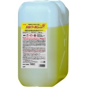 横浜油脂工業 シルバーN ファースト20kg 4909