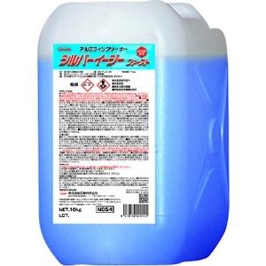横浜油脂工業 シルバーイージー ファースト10kg 4912