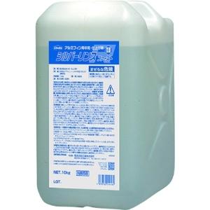 横浜油脂工業 シルバーリンス ファースト 10kg 4916