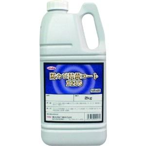 横浜油脂工業 防カビ抗菌コート プラス 4417
