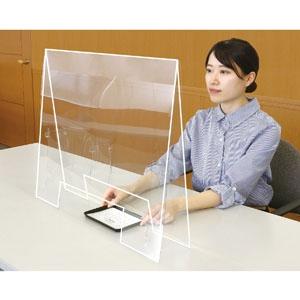 アーテック 飛沫防止透明パーテーション 大 窓ありタイプ 1.0mm厚 両面保護フィルム付 051238