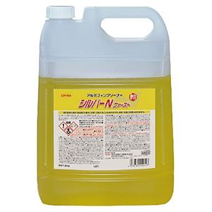 横浜油脂工業 【ケース販売特価 2個セット】強力アルミフィン洗浄剤 《シルバーNファースト》 高濃縮タイプ 5kg 4911