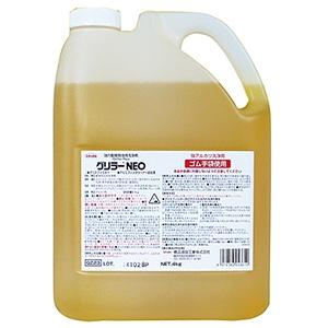 横浜油脂工業 【ケース販売特価 2個セット】油専用アルミフィンクリーナー・前処理剤 《グリラーNEO》 4kg 4361