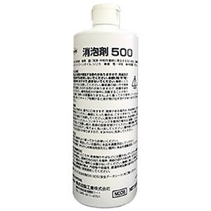 横浜油脂工業 【ケース販売特価 12個セット】消泡剤500 内容量500g 2302