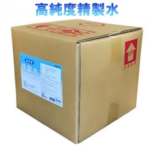 ヤザワ 高純度精製水 純水 精製水 コック付き 内容量18L 高純度精製水 内容量18L SSS18L