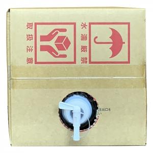 ヤザワ 高純度精製水 純水 精製水 コック付き 内容量18L 高純度精製水 内容量18L SSS18L 画像5