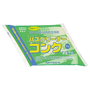 ニイタカ 浴室・浴槽・浴用具洗浄剤 《バスクリーナーコンク》 高濃度タイプ 内容量1kg 291062