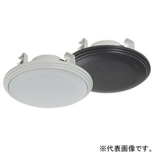 オースミ電機 天井埋込スピーカシステム ロー・インピーダンス ブラック OE-180Ⅱ(B)