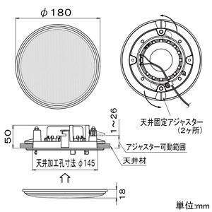 オースミ電機 天井埋込スピーカシステム ロー・インピーダンス ホワイト 天井埋込スピーカシステム ロー・インピーダンス ホワイト OE-180Ⅱ(W) 画像2