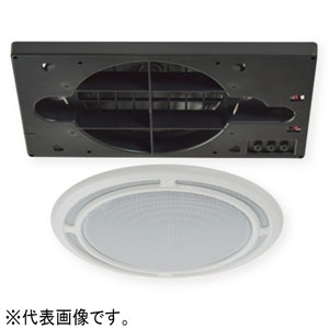 オースミ電機 天井埋込スピーカシステム ハイ・インピーダンス OE-H183
