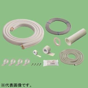 関東器材 エアコン用配管セット 2分4分ペアタイプ フルセット 長さ4m HS24-40FL-C