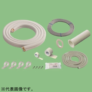 関東器材 エアコン用配管セット 2分4分ペアタイプ フルセット 長さ7m HS24-70FL-C