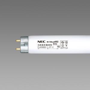 NEC 直管蛍光灯 グロースターター形 《ライフルック HGX》 電球色 37W FL40SSEX-L/37-X