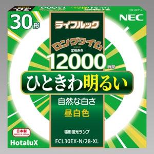 NEC 環形蛍光灯 《ライフルック》 30W形 昼白色 FCL30EX-N/28-XL