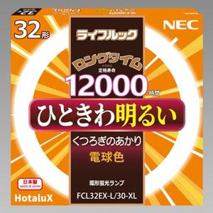NEC 環形蛍光灯 《ライフルック》 32W形 電球色 FCL32EX-L/30-XL