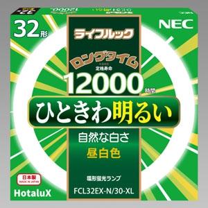 NEC 環形蛍光灯 《ライフルック》 32W形 昼白色 FCL32EX-N/30-XL