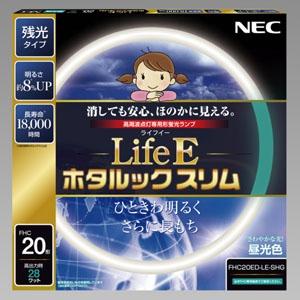 NEC 環形蛍光灯 《ホタルックスリム Life E》 高周波点灯専用 20W形 残光タイプ 昼光色 FHC20ED-LE-SHG