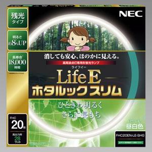 NEC 環形蛍光灯 《ホタルックスリム Life E》 高周波点灯専用 20W形 残光タイプ 昼白色 FHC20EN-LE-SHG