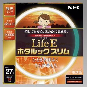 NEC 環形蛍光灯 《ホタルックスリム Life E》 高周波点灯専用 27W形 残光タイプ 電球色 FHC27EL-LE-SHG