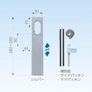 日晴金属 エアコン配管用アルミ窓パネル 窓高さ:280-380mm シルバー C-MP4-S