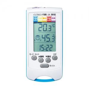 サンワサプライ 手持ち用デジタル温湿度計(警告ブザー設定機能付き) CHE-TPHU6