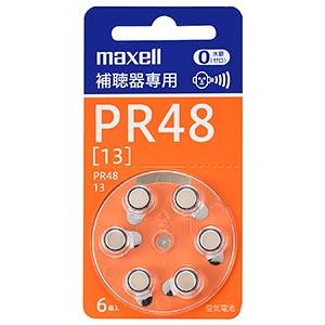 マクセル ボタン形空気亜鉛電池 補聴器専用 PR48 A 6BS