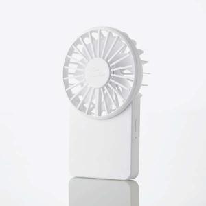 ELECOM USB扇風機 充電可能 薄型ハンディ カラビナ付 ホワイト FAN-U212WH