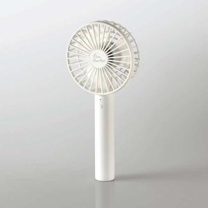 ELECOM USB扇風機 充電可能 ハンディ 充電スタンド付 ホワイト FAN-U215WH