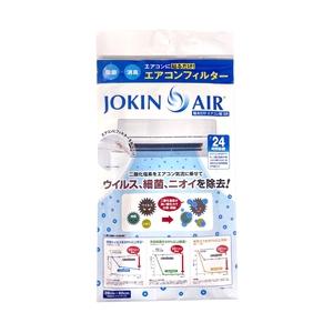 ダイアン JOKIN AIR 貼るだけ エアコン用38 CFJ-01-02