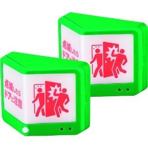 キングジム 扉につけるお知らせライト緑(無線タイプ) TAL20ミト