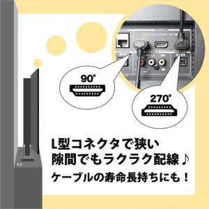 ホーリック HDMI延長ケーブル L型270度 1m ゴールド HDMI延長ケーブル L型270度 1m ゴールド HLFM10-588GD 画像4