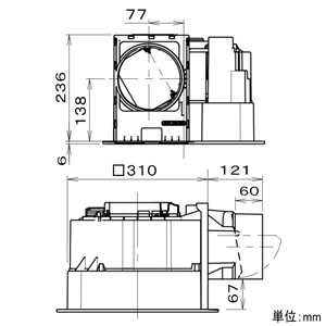 パナソニック 天井埋込形換気扇 ルーバー別売タイプ 常時・局所兼用 埋込寸法□320mm パイプ径φ150mm 風圧式高気密シャッター付 天井埋込形換気扇 ルーバー別売タイプ 常時・局所兼用 埋込寸法□320mm パイプ径φ150mm 風圧式高気密シャッター付 FY-32JD8 画像2