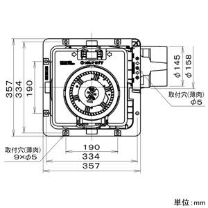 パナソニック 天井埋込形換気扇 ルーバー別売タイプ 常時・局所兼用 埋込寸法□320mm パイプ径φ150mm 風圧式高気密シャッター付 天井埋込形換気扇 ルーバー別売タイプ 常時・局所兼用 埋込寸法□320mm パイプ径φ150mm 風圧式高気密シャッター付 FY-32JDE8 画像3