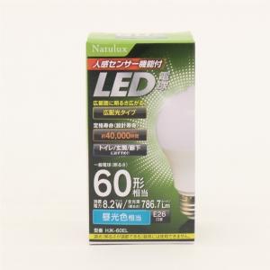 ヒロコーポレーション 人感センサー機能付LED電球 一般電球形 60W形相当 昼光色 口金E26 人感センサー機能付LED電球 一般電球形 60W形相当 昼光色 口金E26 HJK-60EL 画像3