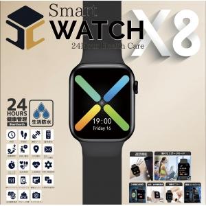 ヒロコーポレーション SmartWatch X8 スマートウォッチクロスエイト スマホと連携で通話も可能! HCTK-SWX8