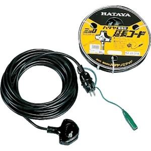ハタヤ ハタヤ 延長コード 単相100V接地付 10m トリプルタップ EX-103K